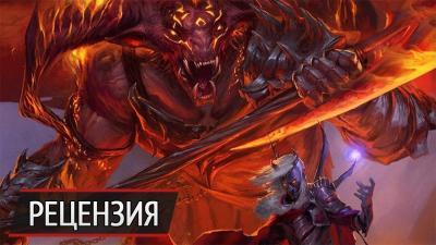 Подземелья и унылые драконы: рецензия на Sword Coast Legends