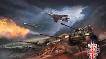 Британская наземная техника в обновлении 1.55 «Королевская броня» для War Thunder