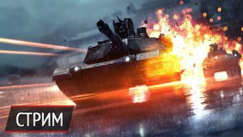 Ностальгия в Battlefield 4: смотрим на ремейк одной из лучших карт Battlefield 2!