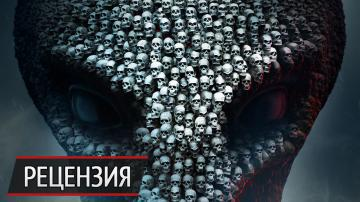 Воруй-убивай: рецензия на XCOM 2