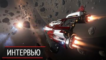 Насколько реалистичен космос из Elite: интервью с создателем серии Дэвидом Брабеном