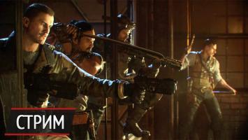 Стрим Call of Duty: Black Ops 3 - Awakening. Бонус: розыгрыш двух копий игры!