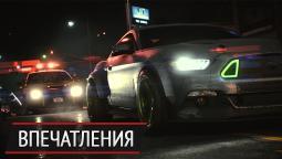Уголок разбитых надежд: впечатления от PC-версии Need for Speed