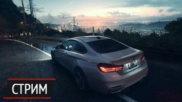 Стрим PC-версии Need for Speed. Смотрим, что получилось