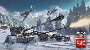 """В War Thunder уже доступно обновление 1.57 """"Весенний Марш"""""""