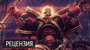 Убей Императора, спаси Империум. Рецензия на Talisman: The Horus Heresy