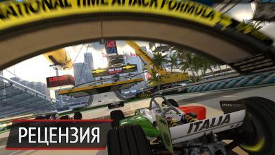 На все времена: рецензия на Trackmania Turbo