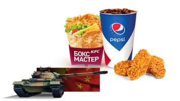 В ресторанах KFC появится уникальный танковый Армата-сет