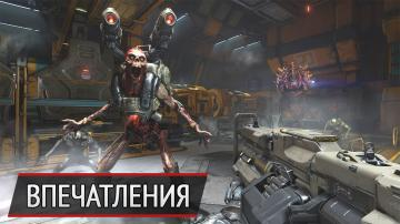 Не ту игру назвали Doom: впечатления от бета-теста