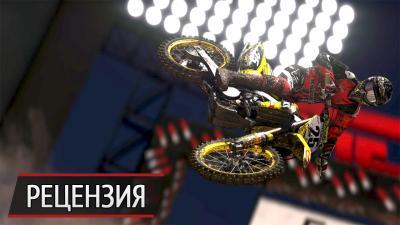 Исключительно для фанатов. Рецензия на MXGP2: The Official Motocross Videogame