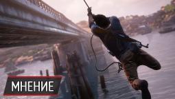 Чего мы ждем от Uncharted 4: A Thief's End