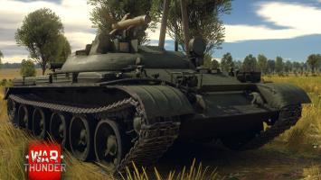 В War Thunder появятся противотанковые управляемые ракеты