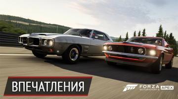 Пролог в 4К. Впечатления от бета-теста Forza Motorsport 6: Apex