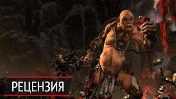 Медленно, но уверенно. Рецензия на Total War: Warhammer