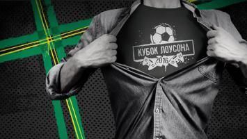 В июне в Москве стартует чемпионат по FIFA 16 с призовым фондом в 10 000 евро
