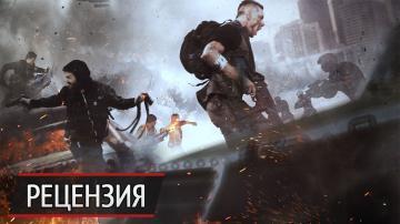Мертвые сердца революции. Рецензия на Homefront: The Revolution