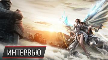 На что способен Китай: интервью с разработчиками онлайновой игры Revelation