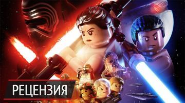 Рыцари пластмассовой республики. Рецензия на Lego Star Wars: The Force Awakens