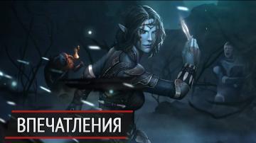 Империя будет жить: впечатления от The Elder Scrolls Legends