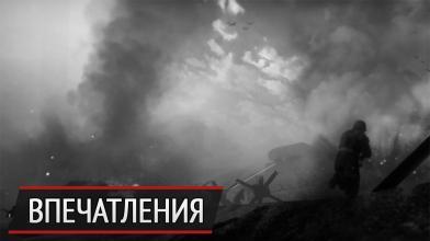 Настоящий военный хоррор: впечатления от Day of Infamy