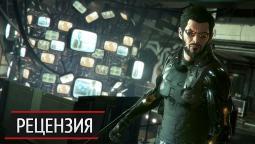 Проблемы протезированных людей. Рецензия на Deus Ex: Mankind Divided