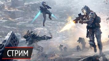 Стрим Titanfall 2: как выглядит игра на стадии технического теста?