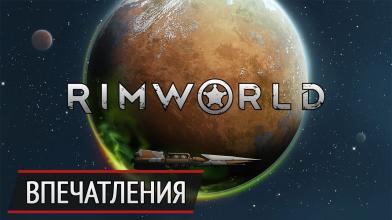 Мы построим свою колонию: впечатления от RimWorld