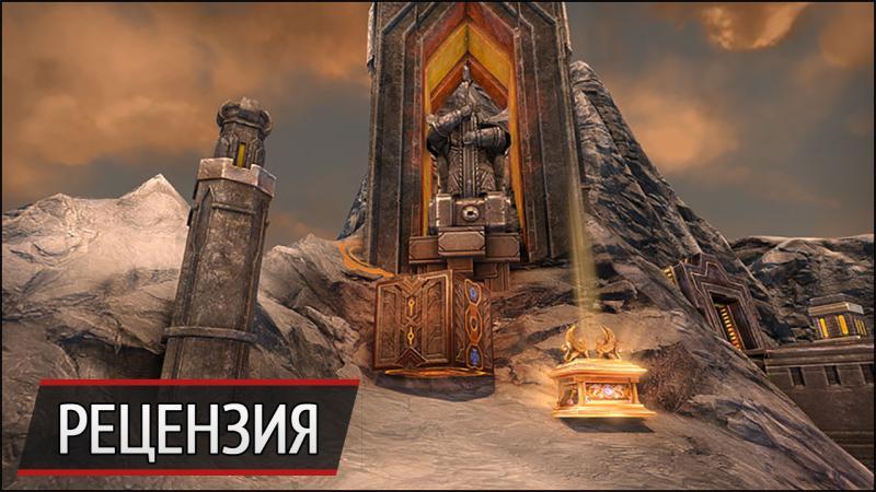 Гномы подъехали. Рецензия на Might & Magic Heroes 7: Trial by Fire