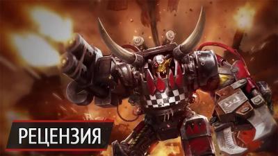Da red goez fasta! Рецензия на Warhammer 40 000 Armageddon: Da Orks