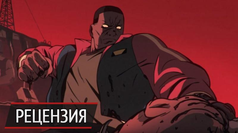 Дискотека: рецензия на Mother Russia Bleeds