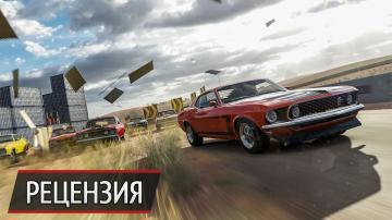 Боярский праздник: рецензия на Forza Horizon 3