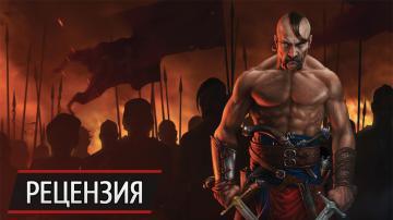"""Игра на ностальгии: рецензия на """"Казаки 3"""""""