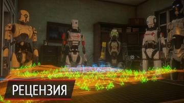 Самые нудные роботы на свете. Рецензия на The Uncertain: Episode 1