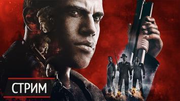 Стрим Mafia 3: с головой в бандитизм