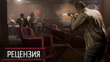 Вы такой хороший бандит, приятель: рецензия на Mafia 3