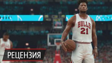 Все еще лучше всех: рецензия на NBA 2K17