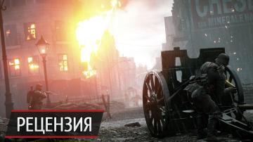 Возвращение короля: рецензия на Battlefield 1