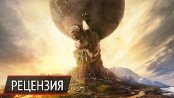 Разделяй и властвуй: рецензия на Sid Meier's Civilization 6