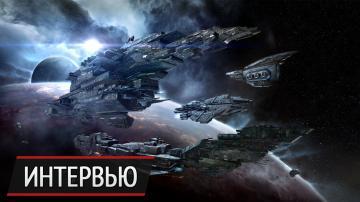 Бесплатный космос: что ждет EVE Online