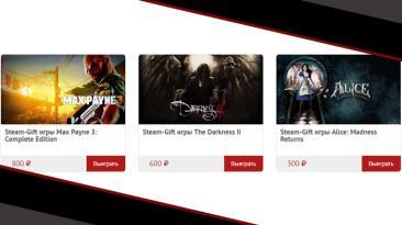В каталоге призов PlayGround.ru появилась оценочная стоимость