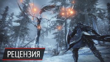 Прохладный прием. Рецензия на Dark Souls 3: Ashes of Ariandel