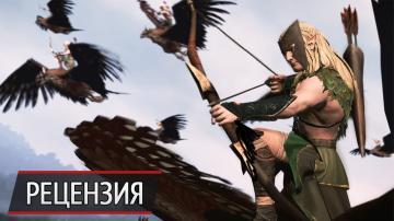 Стрела в колене. Эльфы пришли в Total War: Warhammer