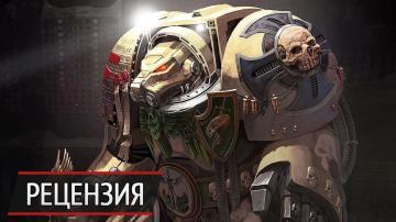 Император защитит (от скуки). Рецензия на Space Hulk: Deathwing