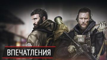 """Почти как в """"Сталкере"""": впечатления от Escape from Tarkov"""