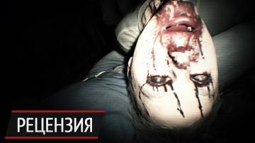 Мерзость какая: рецензия на Resident Evil 7