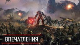 Блицкриг: впечатления от мультиплеера Halo Wars 2