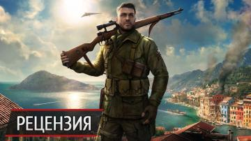 Снова, опять и вновь: рецензия на Sniper Elite 4