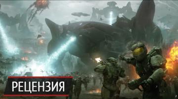 Все равно на ПК удобнее: рецензия на Halo Wars 2