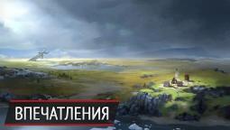 The Settlers про викингов: впечатления от Northgard