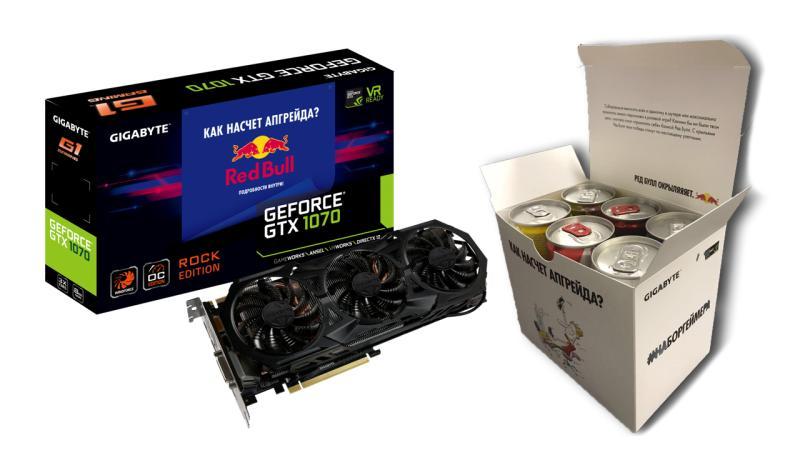 GIGABYTE представила видеокарту GeForce GTX 1070 Red Bull Edition